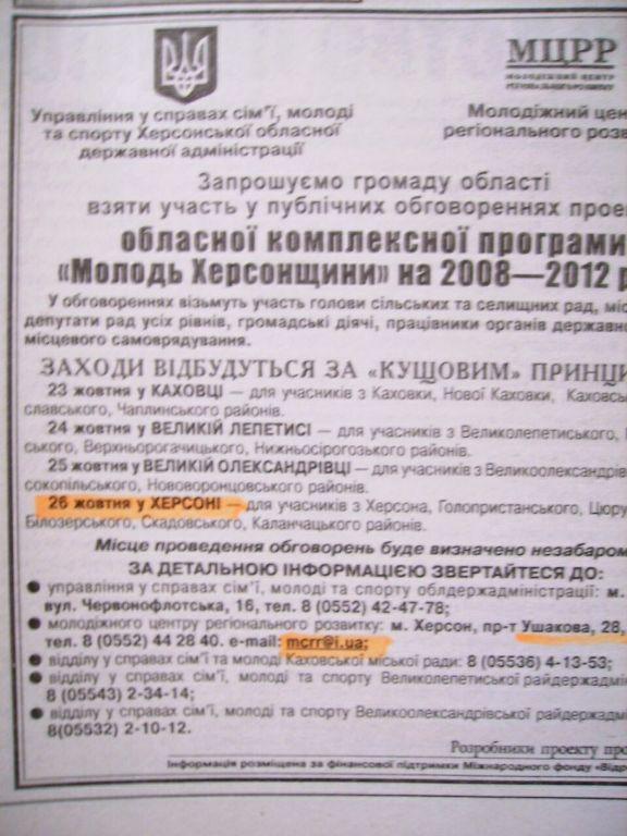 http://spc.ks.ua/images/179.jpg
